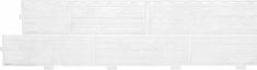 Формованный сайдинг Альта-Профиль Сланцевая порода цвет Белый